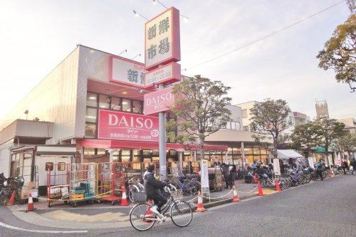 新鮮市場南葛西店の画像