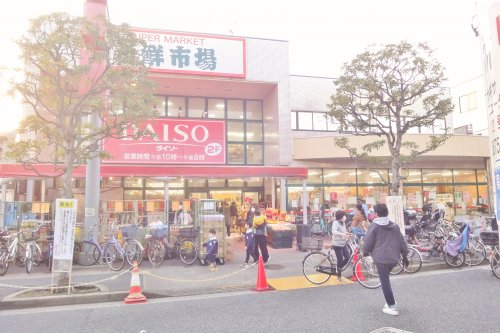 ザ・ダイソー 新鮮市場南葛西店の画像