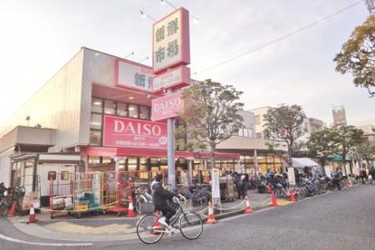 ザ・ダイソー 新鮮市場南葛西店の画像4