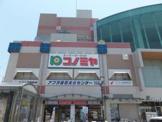 コノミヤ 高石店