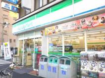ファミリーマート 荒川尾竹橋店