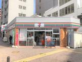 セブンイレブン 神戸鯉川筋店