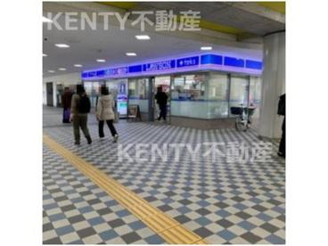 LAWSON+toks多摩川駅店の画像1