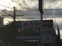 サイクルベースあさひ城東古市店 (HELLO CYCLING ポート)