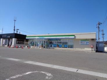 ファミリーマート 大館片山町三丁目店の画像1