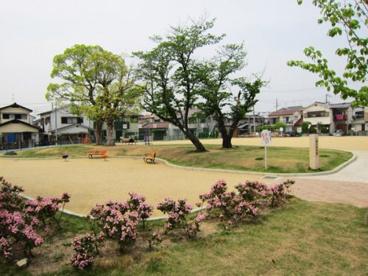 楠の里公園の画像1