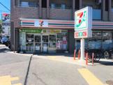 セブンイレブン 神戸国香通2丁目店