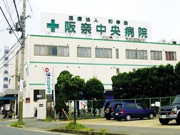 阪奈病院の画像1