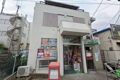 大東灰塚郵便局の画像1