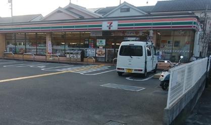 セブンイレブン 四條畷塚脇町店の画像1