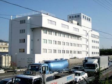 医療法人河北会河北病院の画像1