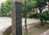 松が谷梅園公園