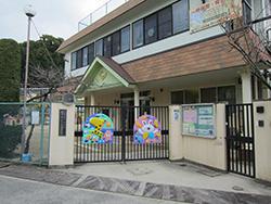 畷アサヒケ丘保育園の画像1