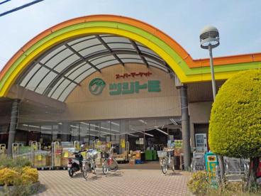 ツジトミ交野店の画像1