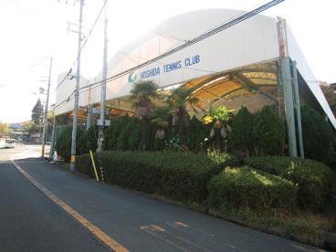 星田テニスクラブの画像1