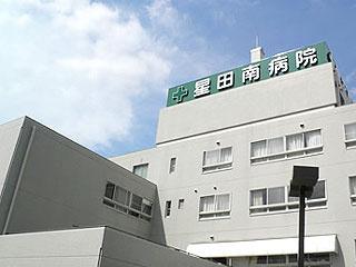 交野市南病院の画像1