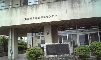 交野市役所 星田出張所の画像1