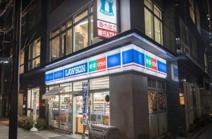 ローソン H新川二丁目店