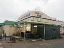 エネルギースーパーたじま美浜店