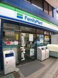 ファミリーマート 岸谷店