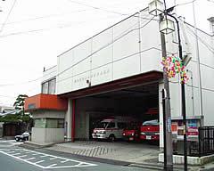 鶴見消防署岸谷消防出張所の画像1