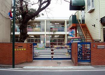飯山幼稚園の画像1