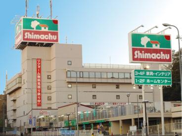 島忠 横浜店の画像1