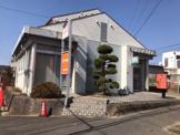 土浦永国郵便局