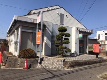土浦永国郵便局の画像1
