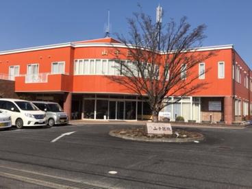 山手医院の画像1