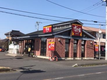 すき家 354号土浦南店の画像1