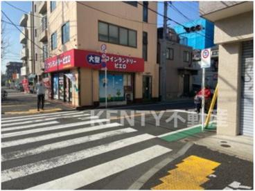 コインランドリー/ピエロ 168号西蒲田8丁目店の画像1