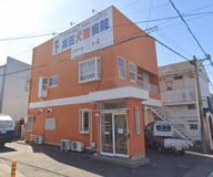 高田犬猫病院
