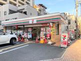 セブンイレブン 神戸栄町通3丁目店