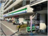 ファミリーマート かわだ多摩川店