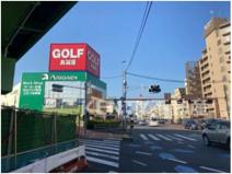 有賀園ゴルフ大田池上店