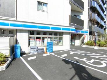 ローソン 墨田東向島一丁目店の画像1