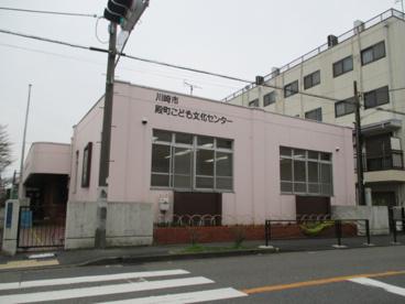 川崎市役所 こども未来局 殿町こども文化センターの画像1