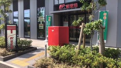 川崎殿町郵便局の画像1