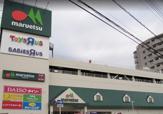 maruetsu(マルエツ) 蕨北町店