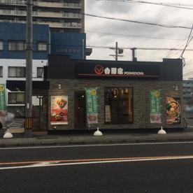 吉野家 161号線新堅田店の画像2