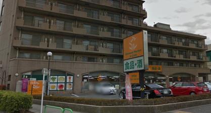 アコレ練馬高松店の画像1