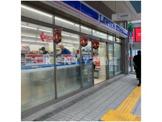 ローソン 大井町銀座通り店