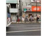 七輪焼肉 安安 大井町店
