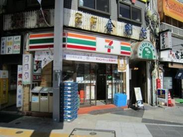 セブンイレブン 巣鴨駅北口店の画像1