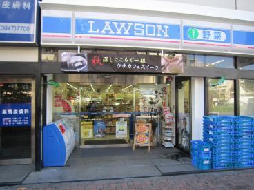 ローソン 巣鴨一丁目店の画像1