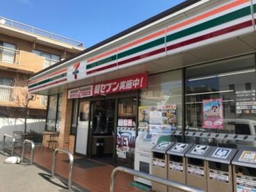 セブンイレブン 浜田山鎌倉街道店の画像1