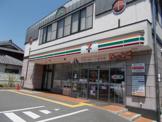 セブンイレブン 摂津千里丘東1丁目店