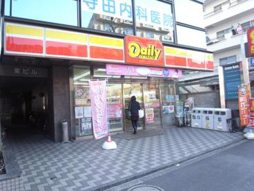 デイリーヤマザキ 中野中央店の画像1