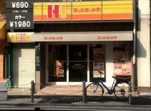 ほっかほっか亭 園田駅前店